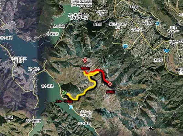 仏果山と高取山 - 湯めぐりの旅